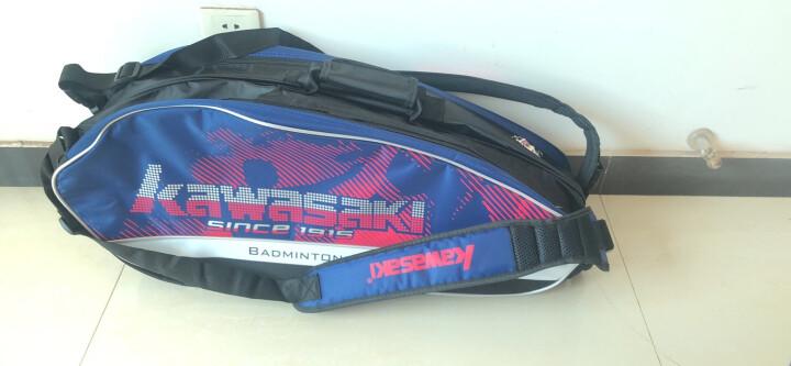 川崎KAWASAKI羽毛球包双肩背包6支装大容量独立鞋袋羽毛球拍包KBB-8632 晒单图