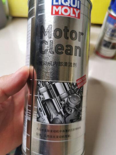 力魔(LIQUI MOLY)发动机润滑剂/机油添加剂 125ml(德国原装进口) 晒单图