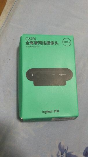罗技(Logitech)C170 网络摄像头 黑色 多人通话 网络课程 远程教育 晒单图