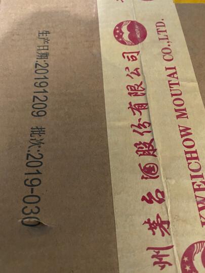 【茅台授权正品保障】贵州茅台酒 茅台王子酒53度酱香型白酒喜酒礼盒送礼酒水 酱香经典  500ml*6 晒单图
