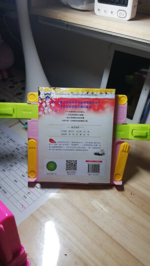 绍泽文化 儿童多功能可折叠阅读架 粉色 小学生看书架/书夹/课本支架 晒单图