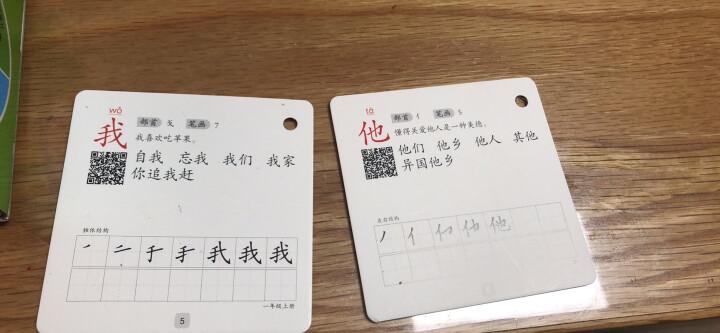 海润阳光 学习大卡:数学大卡:10以内加减法 晒单图