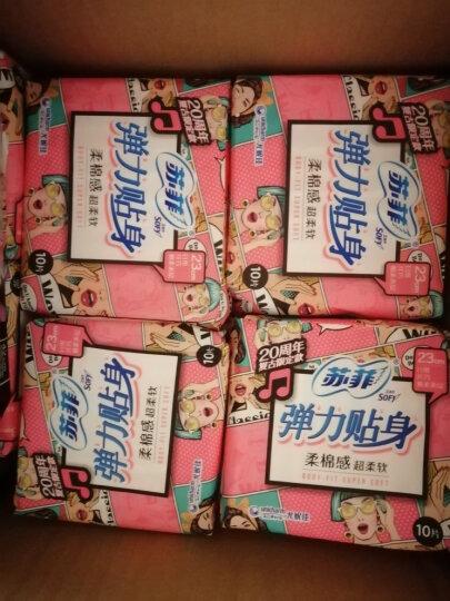苏菲Sofy 弹力贴身超熟睡 卫生巾日夜组合装 (弹力贴身230mm*10片*8包+超熟睡柔棉感420mm*4片*4包) 晒单图