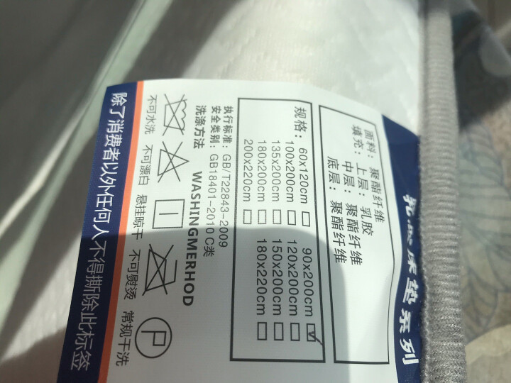 曼克顿(ManKeDun) 全新不塌陷 记忆棉床垫 加厚针织棉乳胶床垫高密度可折叠可定制学生宿舍床褥 白蓝10厘米厚(升级针织款塌陷包赔) 90cm*190cm 晒单图