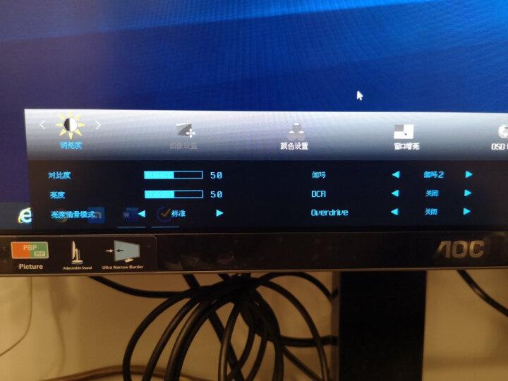 AOC 卢瓦尔系列 LV273HQPX 27英寸2K高分辨率IPS ΔE<2(平均值) 100%sRGB色彩 升降旋转电脑显示器 晒单图