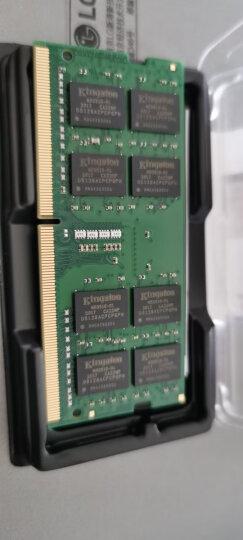 金士顿(Kingston) DDR4 2400 8GB 笔记本内存条 晒单图