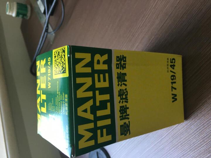 曼牌(MANNFILTER)原厂机油滤清器机滤W719/45适用博越/迈腾途观/CC/奥迪A4L/A6L/Q5/Q3帕萨特魏派哈佛H6/昊锐 晒单图