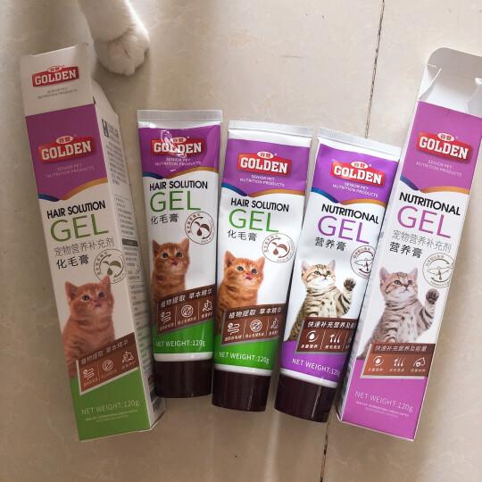 谷登 猫咪化毛膏 幼猫去毛球膏 英短美短布偶加菲吐毛膏120g 宠物猫营养保健品 晒单图
