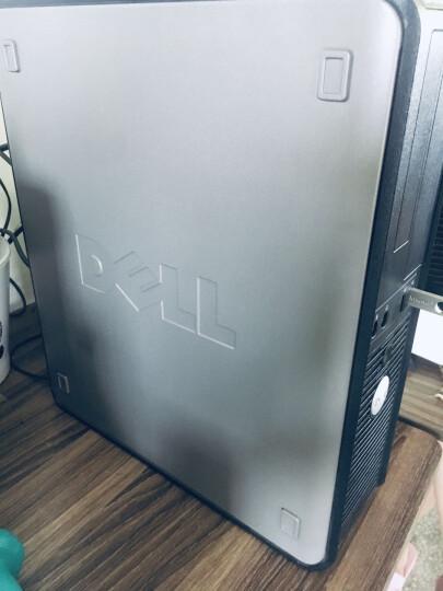 【二手9成新】DELL/戴尔电脑台式机 双核四核小主机 大主机 家用 娱乐 视频 看股票 办公主机 1:双核E8400/4G/320G/WiFi 晒单图