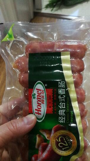 荷美尔(Hormel)经典台式香肠250g/袋 冷藏熟食 红肠 烤肠 火腿肠热狗 烧烤肠 早餐食材 晒单图