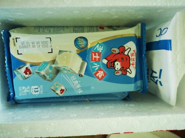 乐芝牛芝士小食系列奶酪高钙休闲零食(切达芝士味等)78g/15粒  再制干酪 晒单图