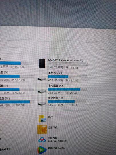 希捷(Seagate)2TB USB3.0移动硬盘 睿品系列 (自动备份 高速传输 兼容Mac)皓月银 晒单图