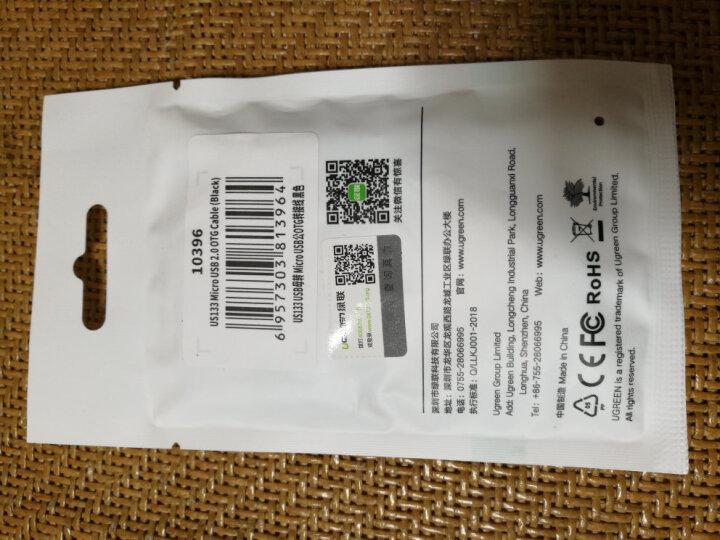 绿联 OTG数据线 Micro USB转接头线 安卓平板手机U盘连接线转换器 支持华为小米三星vivo魅族 15cm 10396 黑 晒单图