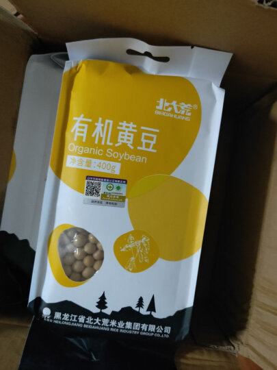 【4袋实惠装】北大荒有机黄豆1.6kg 东北五谷杂粮粗粮 豆浆豆 东北大豆400g*4袋 晒单图