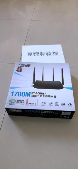 华硕(ASUS)RT-AC1200GU高速路由/5G无线路由器/穿墙利器【家用全千兆 双频1200M】 晒单图