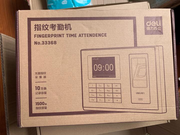 得力(deli)33368 智能脱机指纹考勤机 真人语音大容量打卡机 自动生成报表 操作简单 晒单图