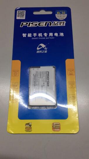 品胜(PISEN)BL-5C电池 诺基亚手机电池 1110 1050 2610 收音机/小音箱电池 品胜BL-5C电池 晒单图