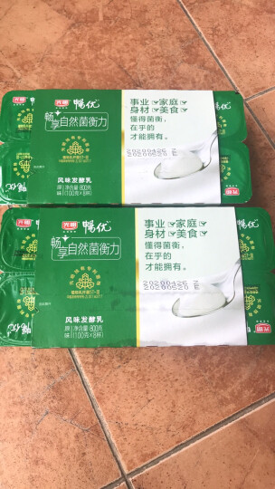光明 畅优 草莓味 100g*8 风味发酵乳酸奶酸牛奶(2件起售) 晒单图