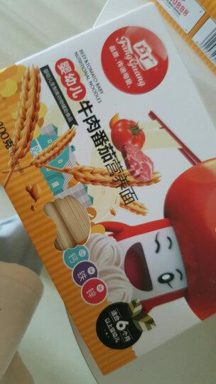 方广 婴幼儿辅食 宝宝面条 番茄牛肉营养面 300g/盒(6个月以上适用)不添加食盐 含钙铁锌 晒单图