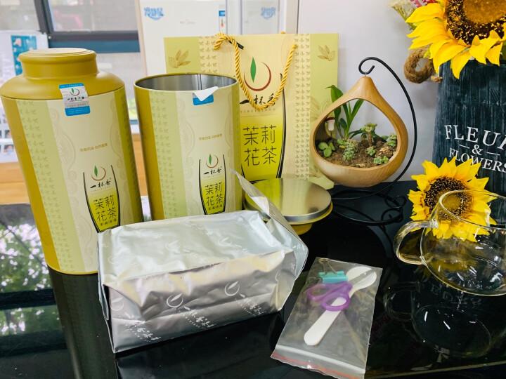 一杯香2020新茶茶叶浓香茉莉花茶花草茶2盒共500g罐装礼盒广西横县散装 晒单图