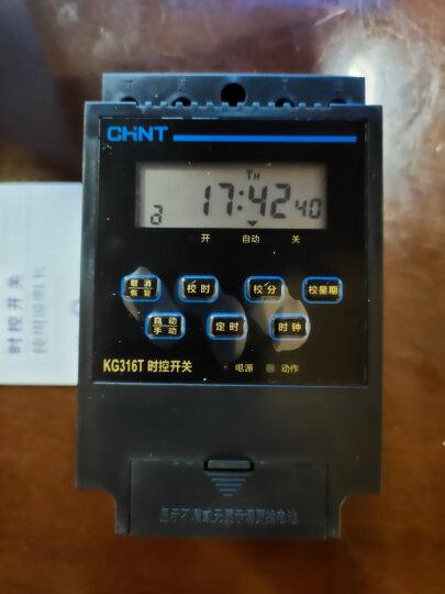 正泰(CHNT)时控开关 220v微电脑时间控制器 kg316t定时器定时开关循环控制 晒单图