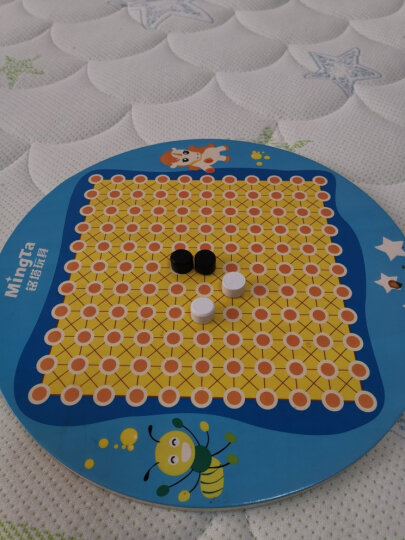 铭塔婴儿童益智玩具 男女孩宝宝木制磁性拼图白画板 早教智力农场拼拼乐 晒单图