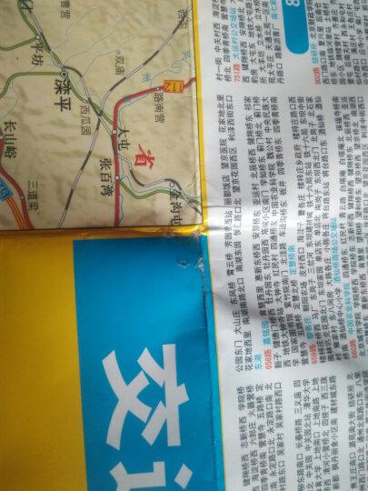 自驾游地图:自驾穿越318国道旅游地图(京东首发) 晒单图