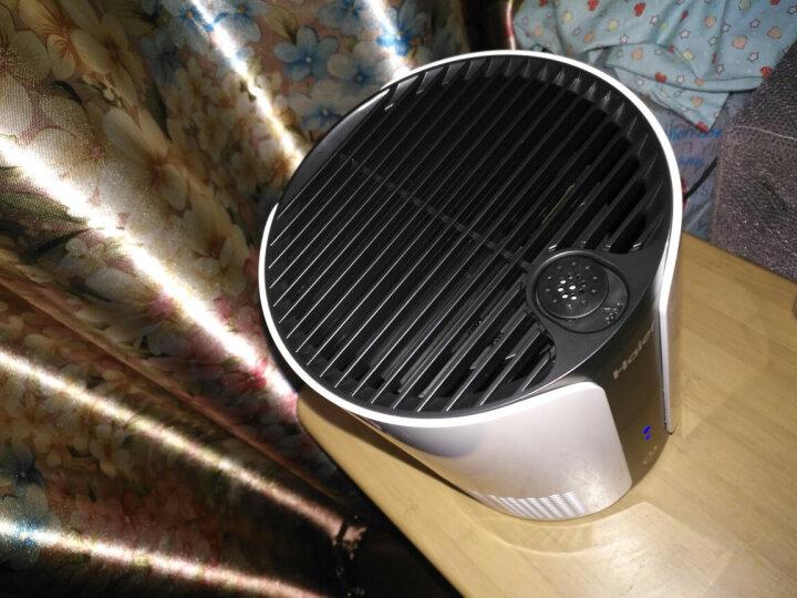 海尔(Haier) 桌面空气净化器迷你办公桌面儿童小型净化器负离子保湿香薰 ZKJ-F40A1 晒单图