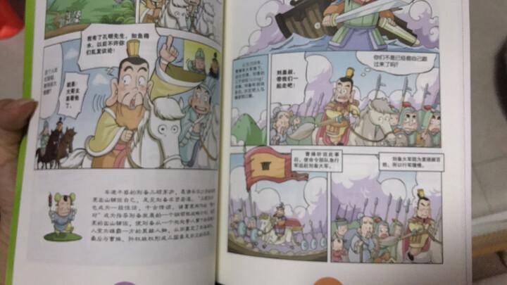 漫画唐诗宋词(套装全4册) 晒单图