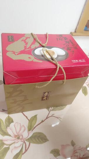 五芳斋 10只装咸鸭蛋礼盒 多油出油咸蛋 送礼特产礼品600g 晒单图