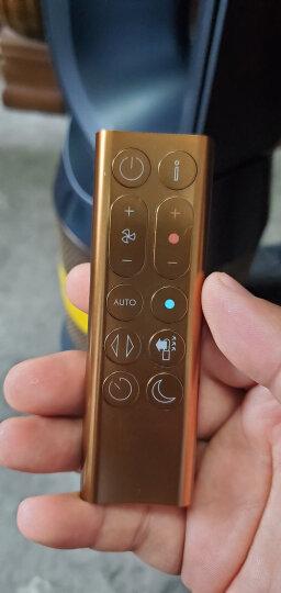 戴森TP06遥控器