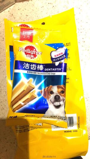 宝路 宠物零食狗零食 成犬洁齿棒磨牙棒狗咬胶75g*3包(新老包装交替发货) 晒单图