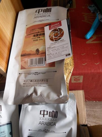 中咖  咖啡豆 黑咖啡粉 蓝山风味/意式特浓/浅度套餐 1362g 晒单图