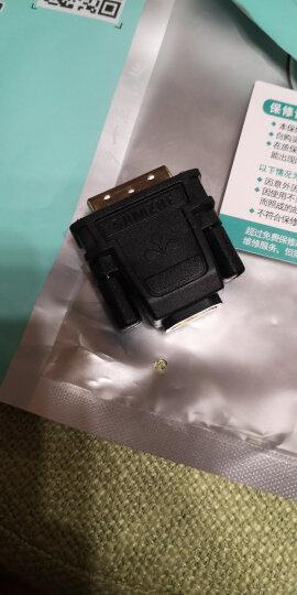 山泽(SAMZHE) DVI转VGA转接线头线 DVI-I数字高清转换器转换线 1.8米 DVI24+5电脑显卡投影仪显示器 DVG-18 晒单图