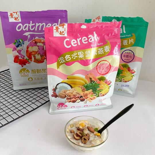 西麦 水果燕麦片 营养代餐 早餐食品 干吃零食 酸奶好搭档 冷冲烘焙干脆水果燕麦片500g(25g*20小袋) 晒单图