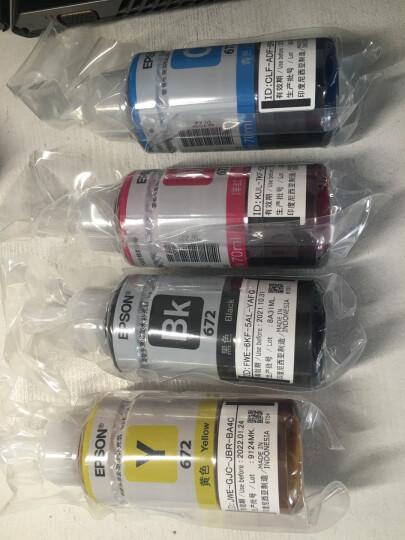 爱普生T6724黄色墨水补充装(适用L220/L310/L313/L211/L360/L380/L455L485/L565/L605/L1655) 晒单图