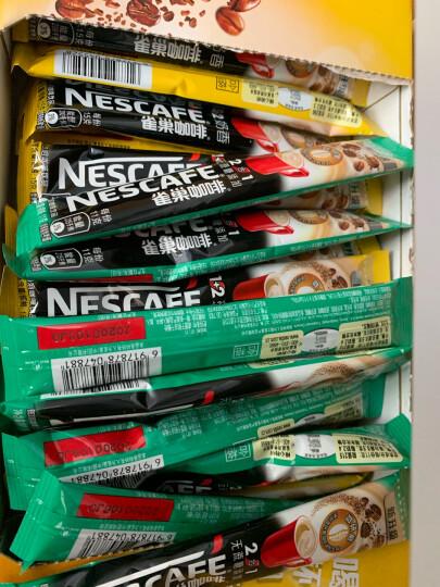 雀巢(Nestle)咖啡 速溶 1+2 奶香 微研磨 冲调饮品 30条450g 蔡徐坤同款 晒单图