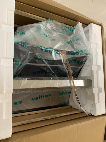 华帝(VATTI)i11083油烟机 极客系列 侧吸式抽油烟机家用吸油烟机 20立方大吸力 高频自动清洗 以旧换新 晒单图