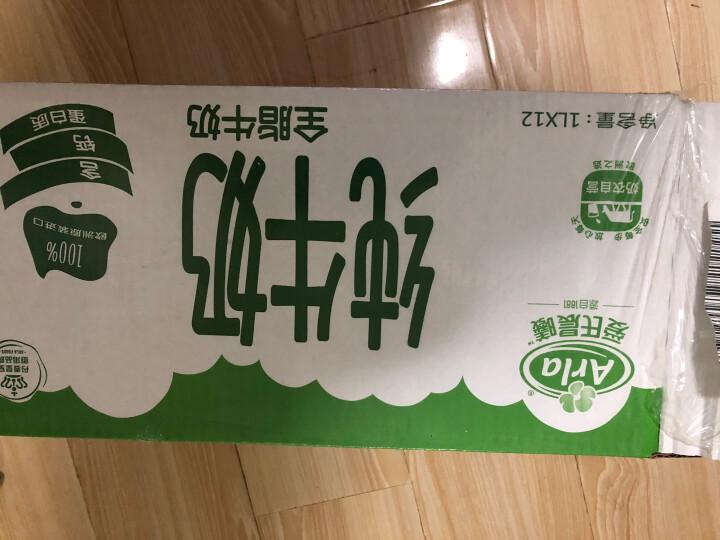 Arla 爱氏晨曦 德国原装进口 营养早餐 健身代餐 3.4g蛋白质 120mg原生高钙 全脂纯牛奶 1L*12 整箱装 晒单图