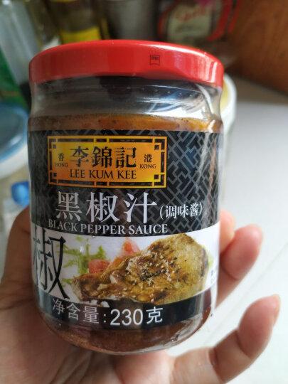 李锦记 黑椒酱 黑椒汁 胡椒牛排意面酱 230g 晒单图