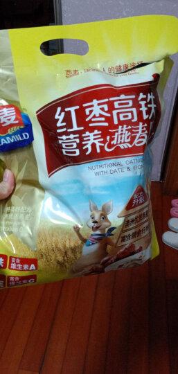 西麦 谷物早餐 即食 红枣高铁营养 燕麦片700g(35g*20小袋) 晒单图