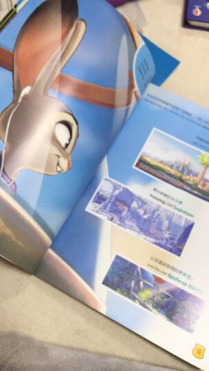迪士尼双语经典电影故事:海洋奇缘 晒单图