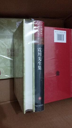 震川先生集(全2册) 晒单图