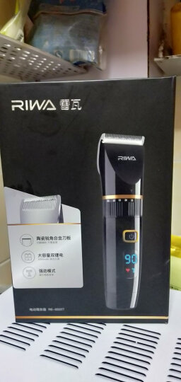 雷瓦(RIWA) 理发器电推剪 大容量锂电成人儿童电动理发剪 专业电动婴儿剃头电推子 X9 晒单图