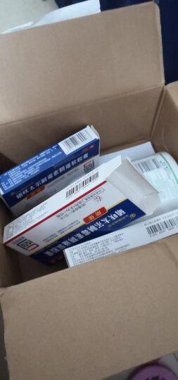 朗依 硝呋太尔制霉素阴道软胶囊 6粒妇科炎症用药 3盒装(半个月量) 晒单图