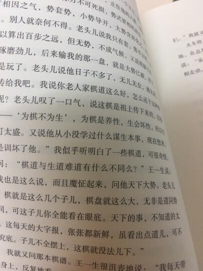 永远的季羡林:季羡林精选集精装典藏版(套装共5册) 晒单图