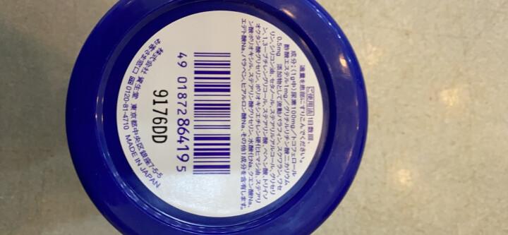 日本进口 资生堂(SHISEIDO) 尿素护手霜 60g/支 男女通用 软化角质 改善粗糙 晒单图