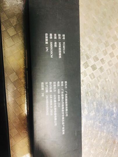 阳晨 30米油纸硅油纸牛油纸烤盘纸 烤箱用烘焙用纸 加厚双面硅油纸10米*3卷YC6032 晒单图