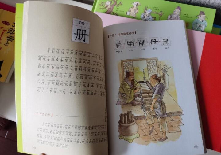 有故事的汉字(套装全3册)张艺兴推荐 晒单图