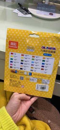 真彩(TRUECOLOR)24色学生六角杆丝滑易上色油画棒儿童蜡笔绘画笔 挂装/2966A 晒单图